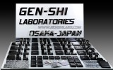Genshi labs steroids