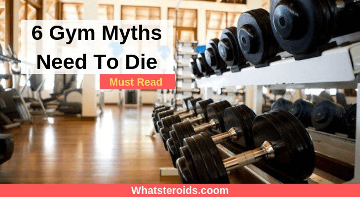 6 Gym Myths Need To Die